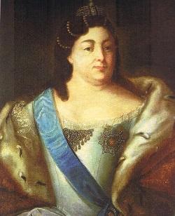 Анна Иоанновна. Без кондиций