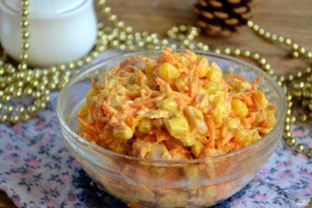 Салат с корейской морковкой и копченой курицей.