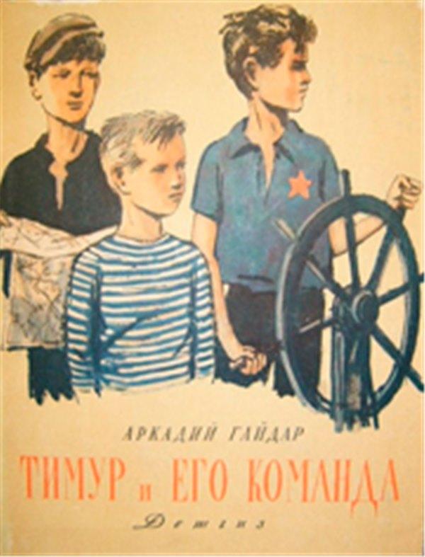 5 детских книг, о которых забыли современные родители