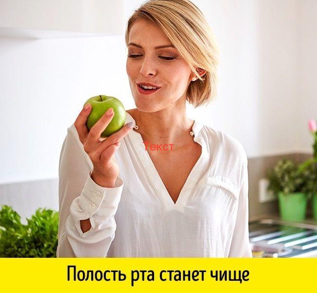 Топ 10 здоровых привычек, которые изменят твою жизнь к лучшему, иначе никак&8230; Жить так хочется&8230;