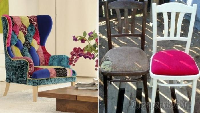 Как омолодить старую мебель подручными средствами, если жаль выбрасывать добротный материал