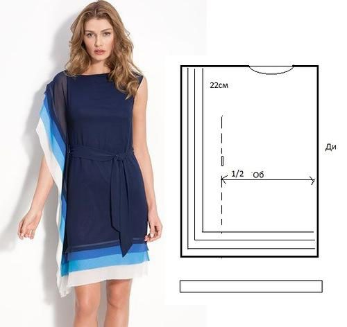 Блузки и платья с выкройками на любой вкус!