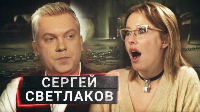 Как все было на самом деле: Сергей Светлаков рассказал об уходе с ТНТ и о том, сколько зарабатывает
