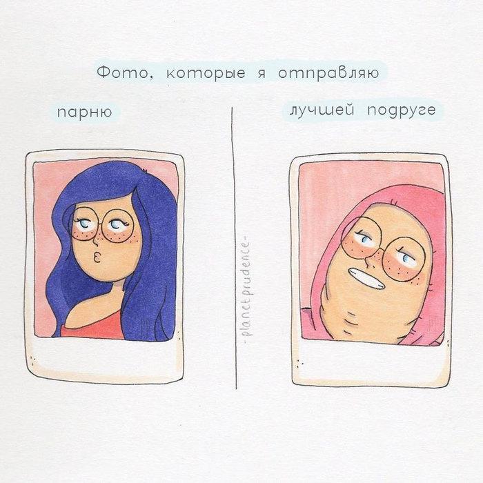Трудно быть женщиной: веселый личный дневник в комиксах