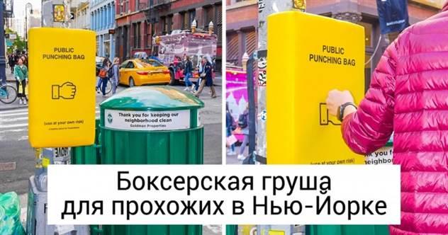 20+ вещей, которые должны появиться в каждом городе ( 25 фото )