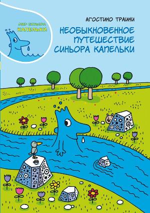 26 детских книг, от которых невозможно оторваться!