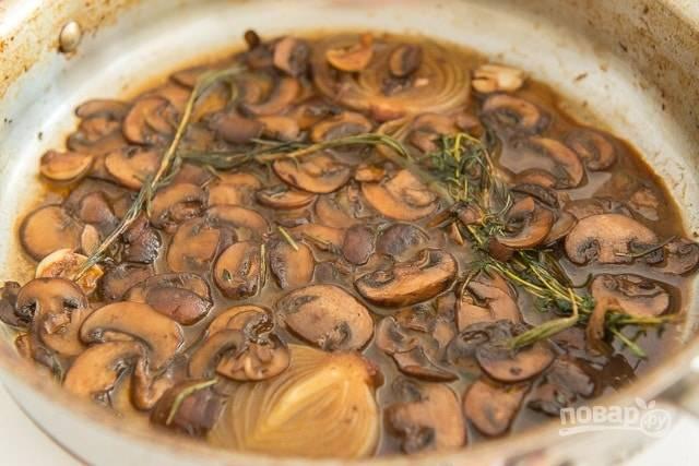 Говяжья вырезка с грибным соусом — пошаговый рецепт