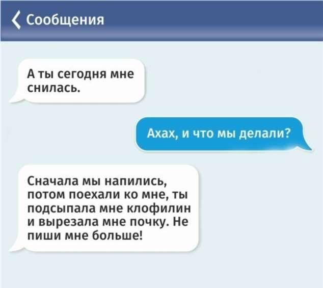 Прикольные женские смс. Женская подборка krashevseh-krashevseh-42110701112019-0 картинка krashevseh-42110701112019-0