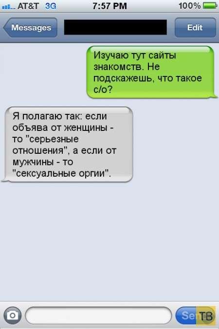 Прикольные женские смс. Женская подборка krashevseh-krashevseh-42110701112019-9 картинка krashevseh-42110701112019-9