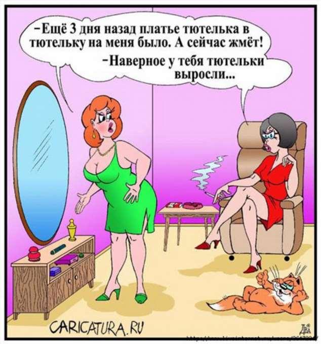 Анекдоты для женщин. Женский юмор. Подборка krashevseh-krashevseh-05460519122019-16 картинка krashevseh-05460519122019-16