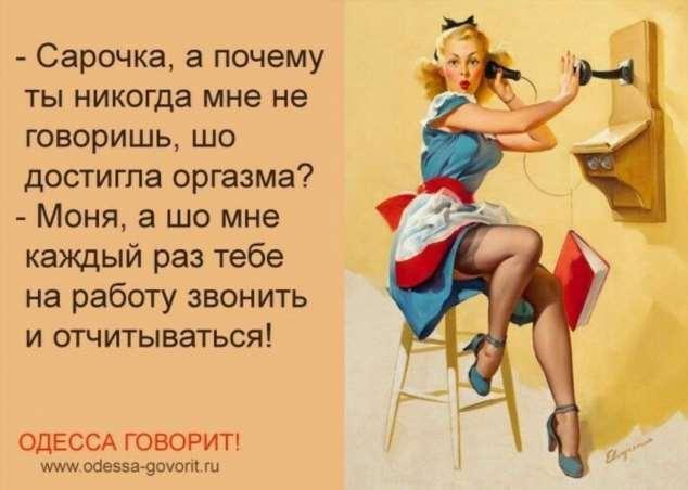 Анекдоты для женщин. Женский юмор. Подборка krashevseh-krashevseh-05460519122019-2 картинка krashevseh-05460519122019-2