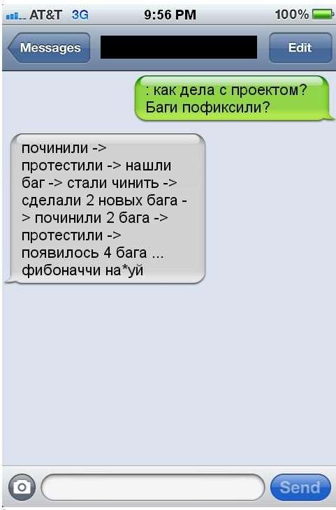 Прикольные женские смс. Женская подборка krashevseh-krashevseh-35050719122019-9 картинка krashevseh-35050719122019-9