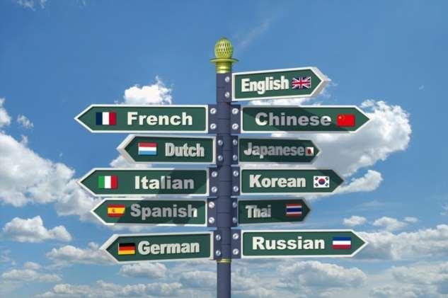 Самый эффективный метод изучения иностранных языков с точки зрения науки
