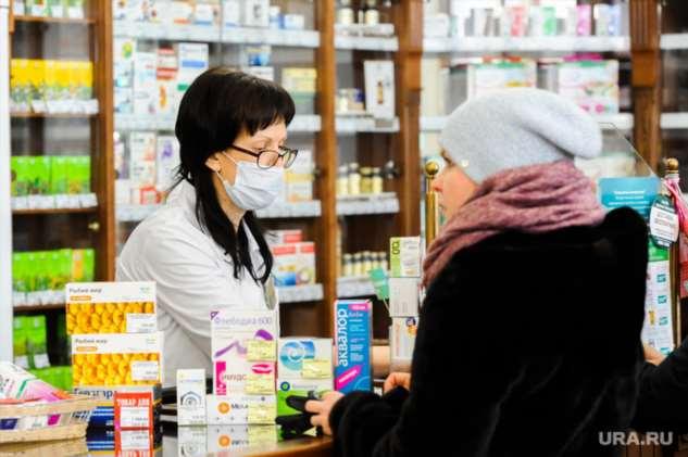 Российские аптеки выдают обычные лекарства за средства от коронавируса. ФОТО