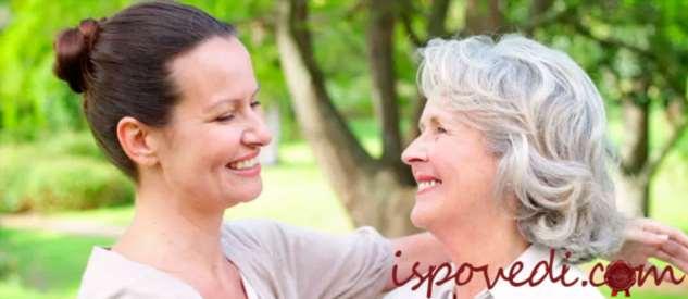 Я научилась общаться с мамой и свекровью без взаимных ссор и обид