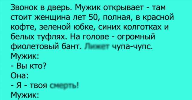 Анекдоты для женщин. Женский юмор. Подборка №krashevseh-15550517022020