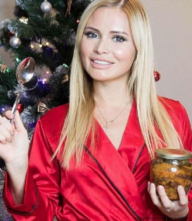 Дана Борисова рассказала о богатом поклоннике
