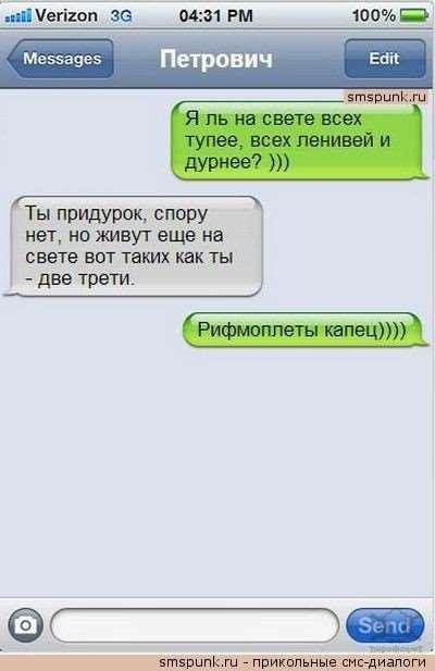 Прикольные женские смс. Женская подборка №krashevseh-38300826022020
