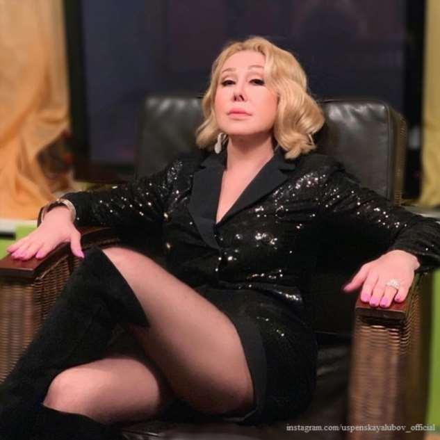Любовь Успенская прокомментировала шокирующие обвинения дочери