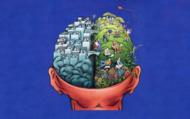 Странные вещи, на которые запрограммирован наш мозг