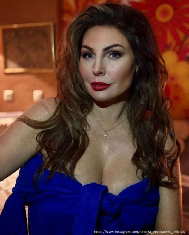 Наталья Бочкарева показала свою пышную грудь