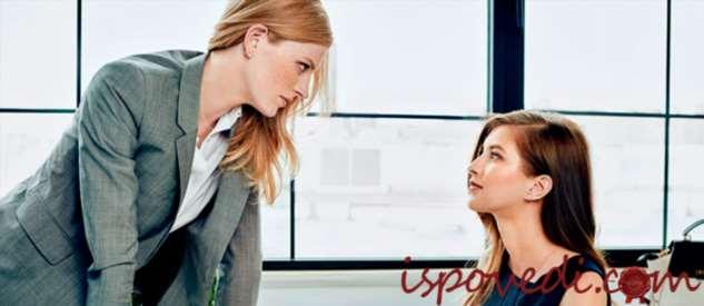 Как поставить на место коллегу по работе?