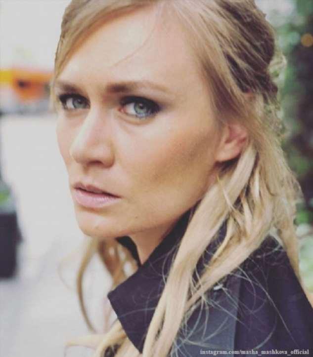 Мария Машкова призналась, что ходит к психотерапевту