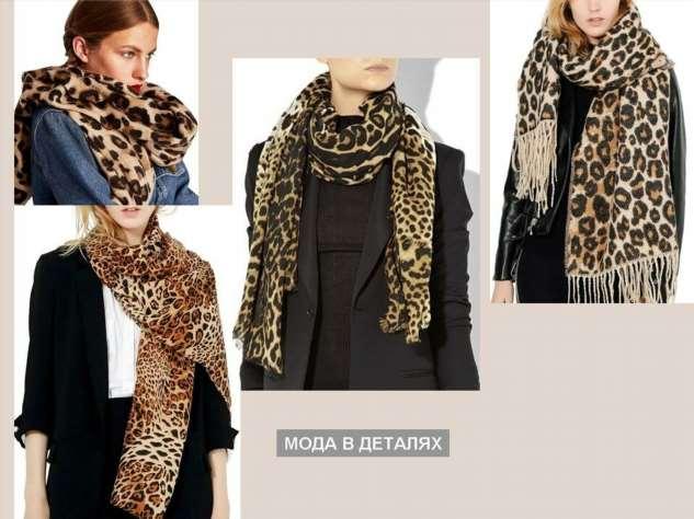 Модные шарфы и платки: проверенный способ преображения внешности