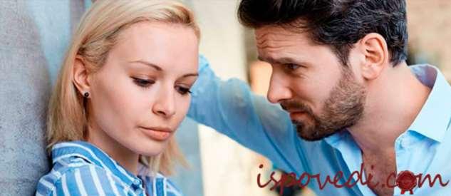 Признаться во всем мужу или нет?