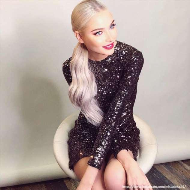 Елена Перминова рассказала, сколько весит