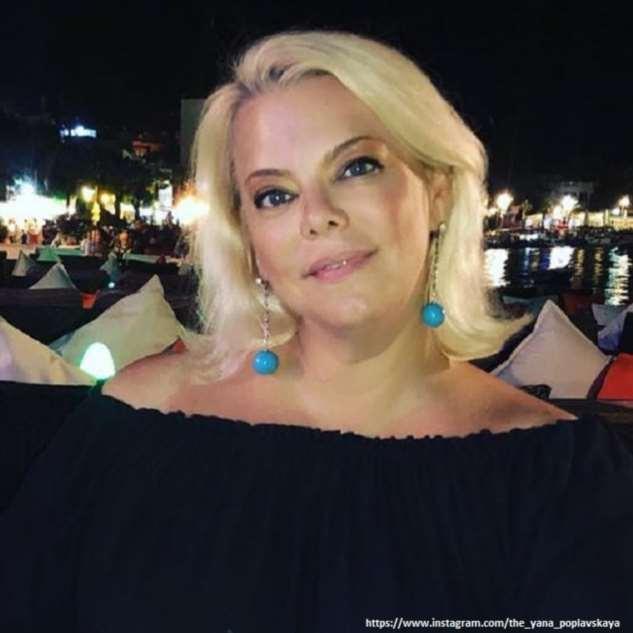 Яна Поплавская рассказала о странной свадьбе сына