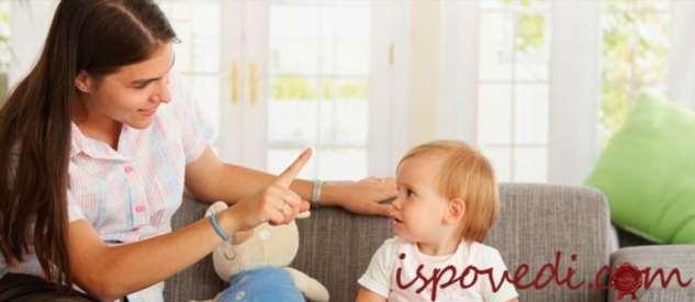 Родителям важен личный комфорт, а не дочь и внучка