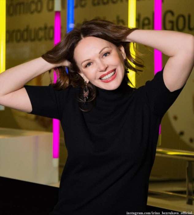 Ирина Безрукова в день своего 55-летия поделилась секретом своей ухоженной внешности
