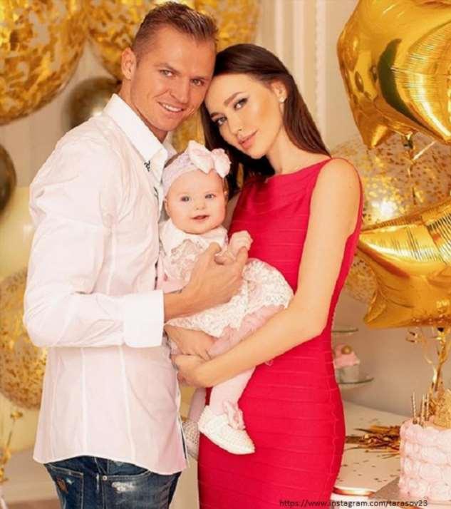 Дмитрий Тарасов подарил жене дом