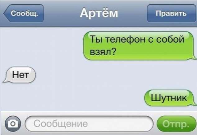 Прикольные женские смс. Женская подборка №krashevseh-46031217042020