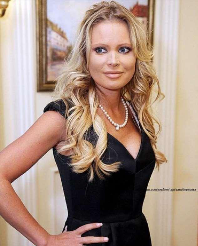 Дана Борисова заявила, что она бомж