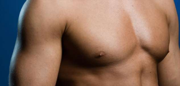 Названы бесполезные органы человеческого тела