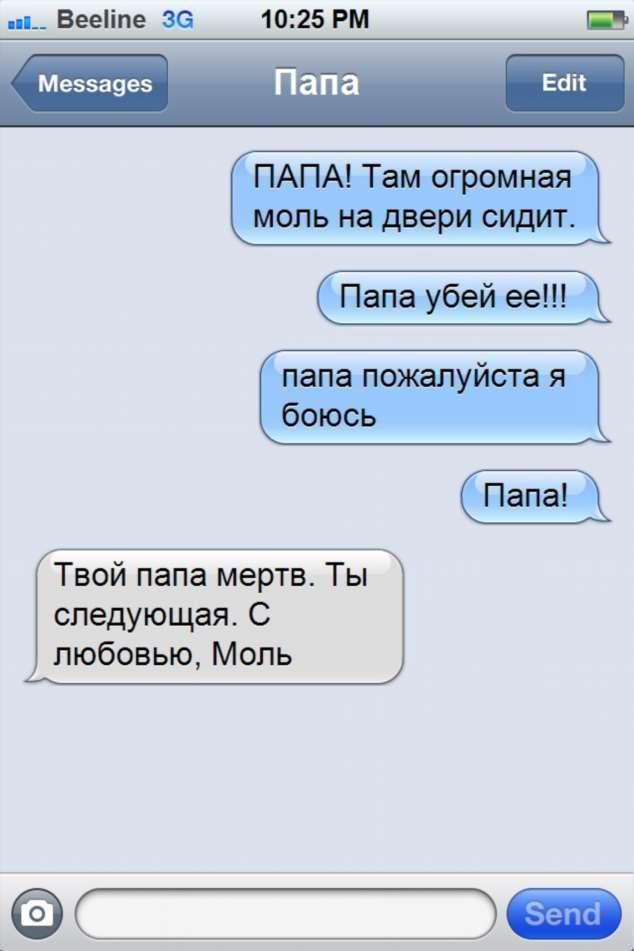 Прикольные женские смс. Женская подборка №krashevseh-58120702042020