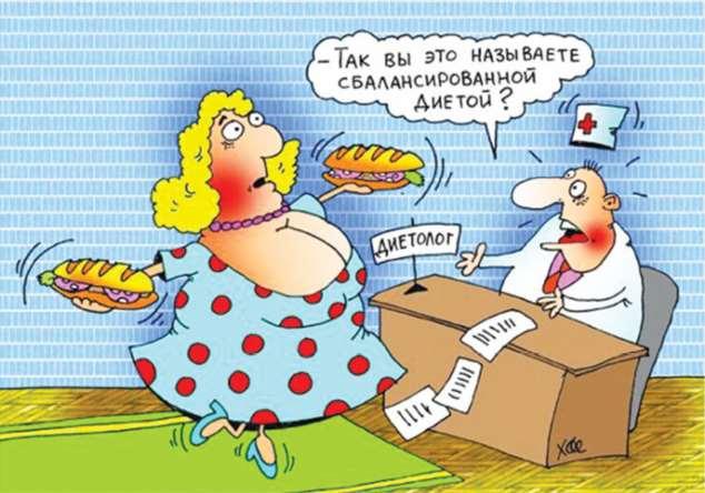 Анекдоты для женщин. Женский юмор. Подборка №krashevseh-59460502042020
