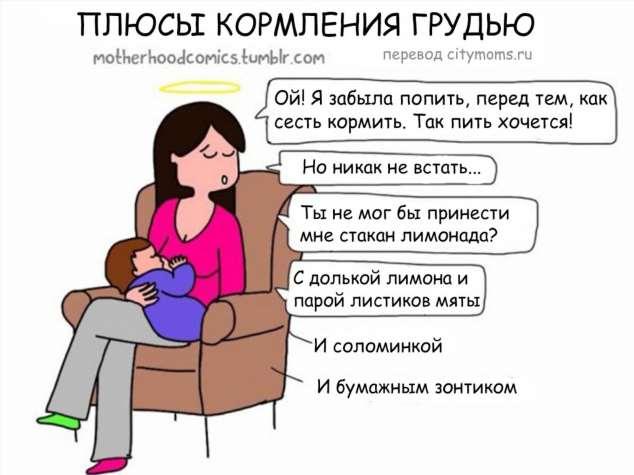 Анекдоты для женщин. Женский юмор. Подборка №krashevseh-06020601052020