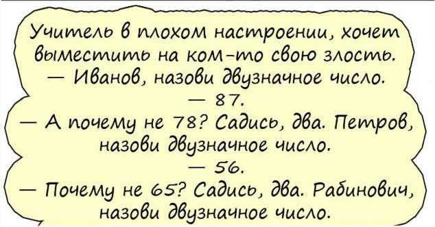Анекдоты для женщин. Женский юмор. Подборка №krashevseh-06170601052020