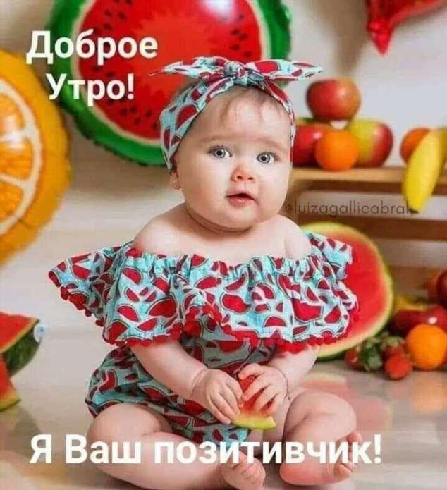 Милые детишки. Агу агу юмор. Подборка №krashevseh-06451001052020