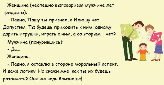 Анекдоты для женщин. Женский юмор. Подборка №krashevseh-10390601052020