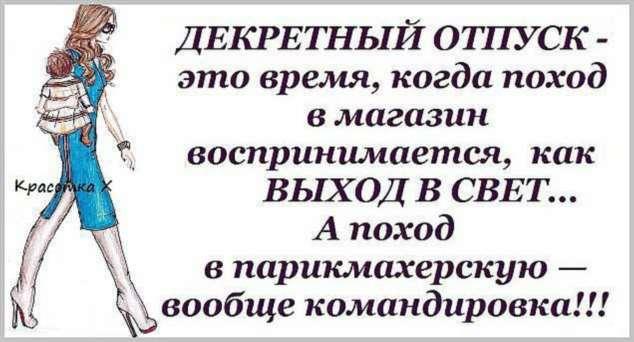 Анекдоты для женщин. Женский юмор. Подборка №krashevseh-14040601052020