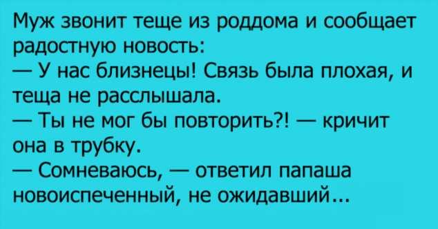 Анекдоты для женщин. Женский юмор. Подборка №krashevseh-15370601052020