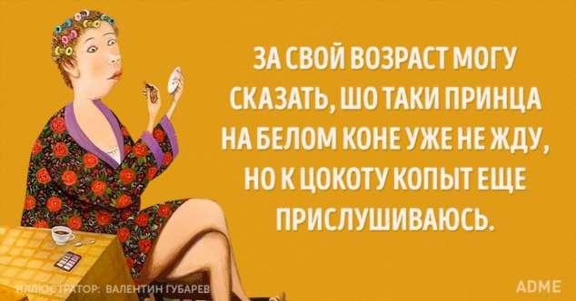 Анекдоты для женщин. Женский юмор. Подборка №krashevseh-16020801052020