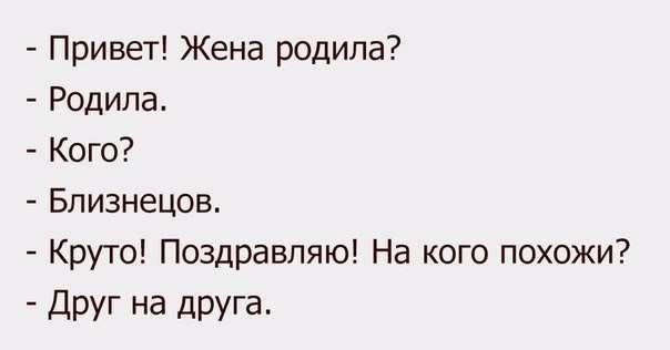 Анекдоты для женщин. Женский юмор. Подборка №krashevseh-18360601052020