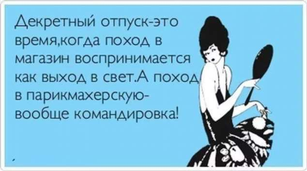 Анекдоты для женщин. Женский юмор. Подборка №krashevseh-20050601052020
