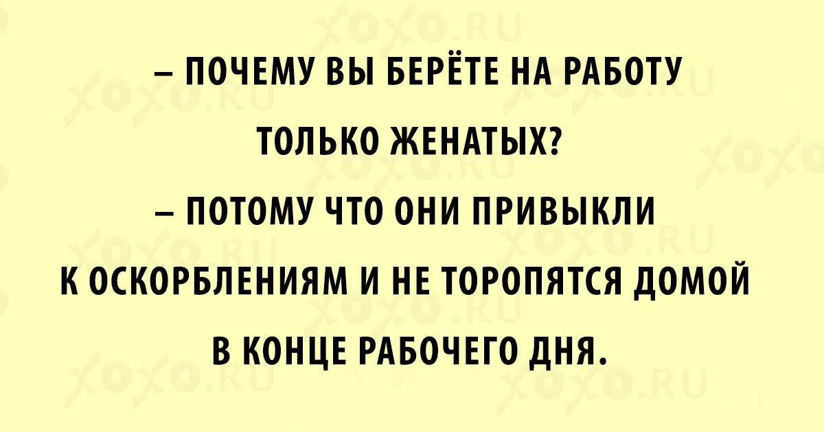 Анекдоты для женщин. Женский юмор. Подборка krashevseh-krashevseh-22020501052020-1 картинка krashevseh-22020501052020-1