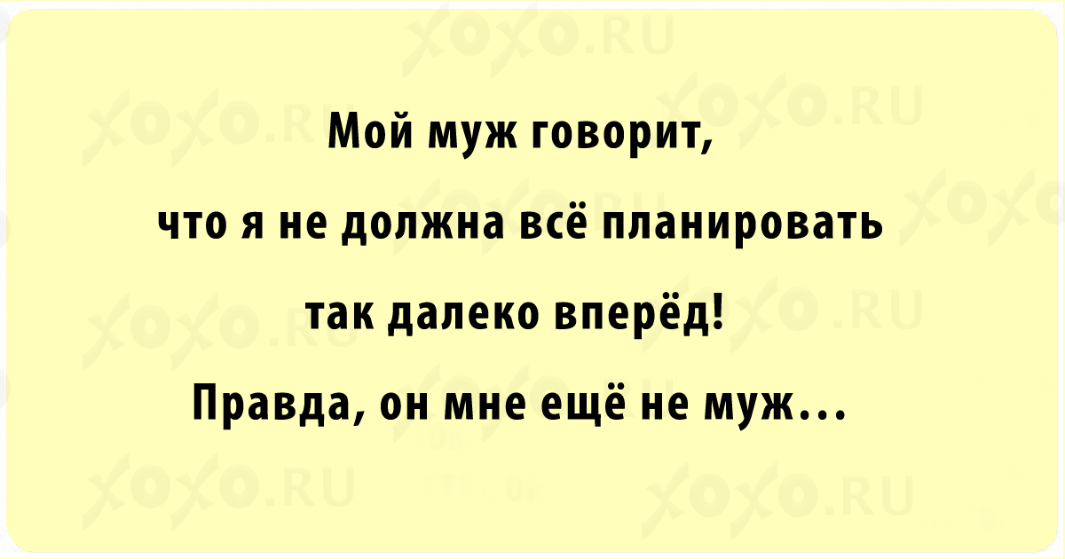 Анекдоты для женщин. Женский юмор. Подборка krashevseh-krashevseh-22020501052020-14 картинка krashevseh-22020501052020-14